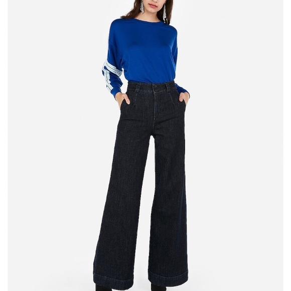 Express Denim - NWT Express High Waist Wide Leg Jeans